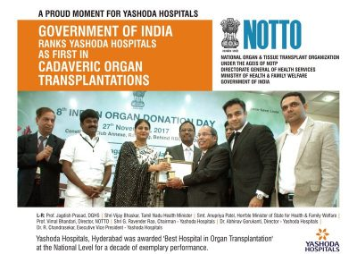 Best_Hospital_in_Organ_Donation_-_FB